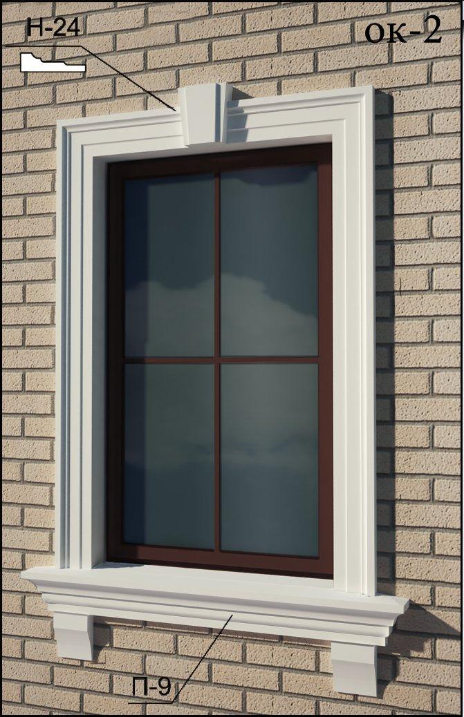 Обрамление окна на фасаде