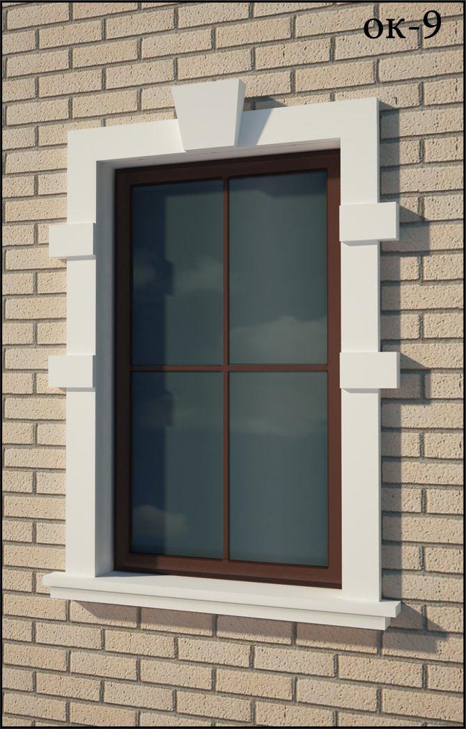 Варианты оформления окна