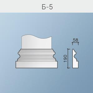Базы и капители колонн Б-5