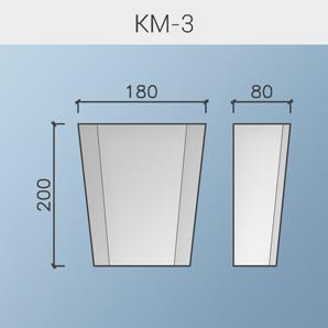 Замковые камни КМ-3