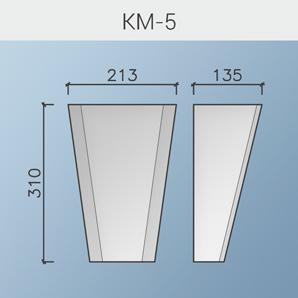 Замковые камни КМ-5