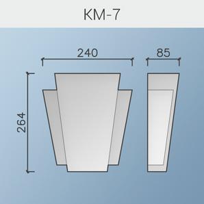 Замковые камни КМ-7