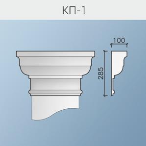 Базы и капители колонн КП-1
