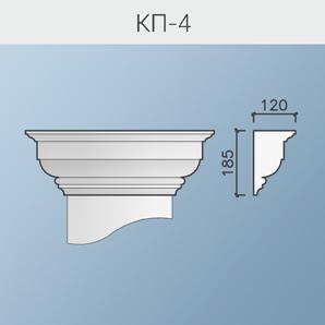 Базы и капители колонн КП-4