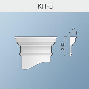 Базы и капители колонн КП-5