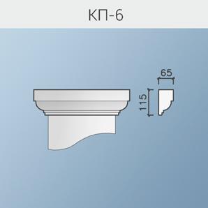 Базы и капители колонн КП-6