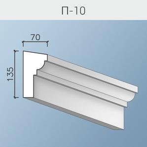 Подоконники П-10
