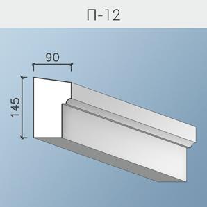 Подоконники П-12