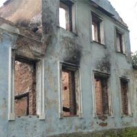 фасад усадьбы до реконструкции