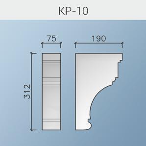 Кронштейны КР-10