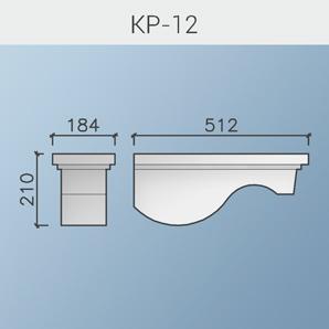 Кронштейны КР-12