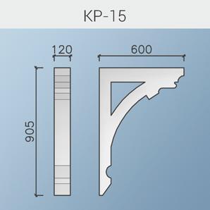 Кронштейны КР-15