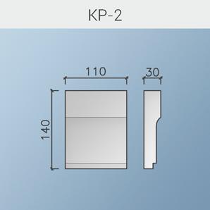 Кронштейны КР-2
