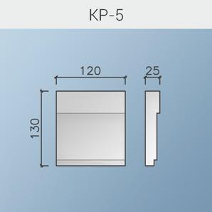 Кронштейны КР-5