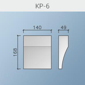 Кронштейны КР-6