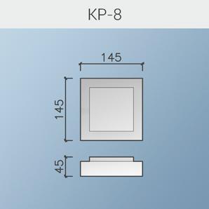 Декоративная пятка наличника 145 мм.