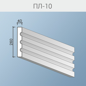 Пилястры ПЛ-10
