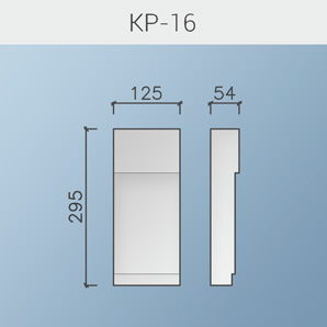 Кронштейны КР-16