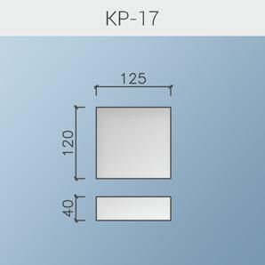 Кронштейны КР-17