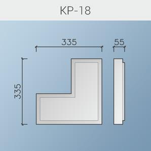 Кронштейны КР-18