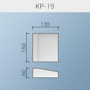 Кронштейны КР-19