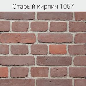 Декоративный камень Старый кирпич 1057