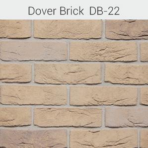 Декоративный камень Dover Brick DB-22
