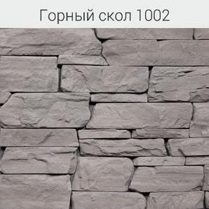 Декоративный камень Горный скол 1002