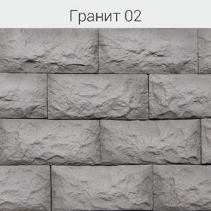 Декоративный камень Гранит 02