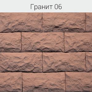 Декоративный камень Гранит 06