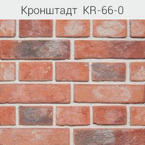 Декоративный камень Кронштадт KR-66-0