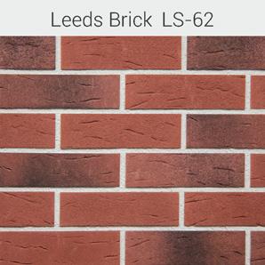 Декоративный камень Leeds Brick LS-62