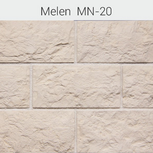 Декоративный камень Melen MN-20