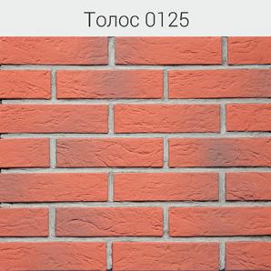 Декоративный камень Толос 0125