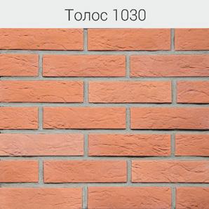 Декоративный камень Толос 1030