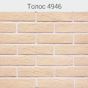 Декоративный камень Толос 4946