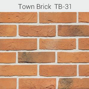 Декоративный камень Town Brick TB-31